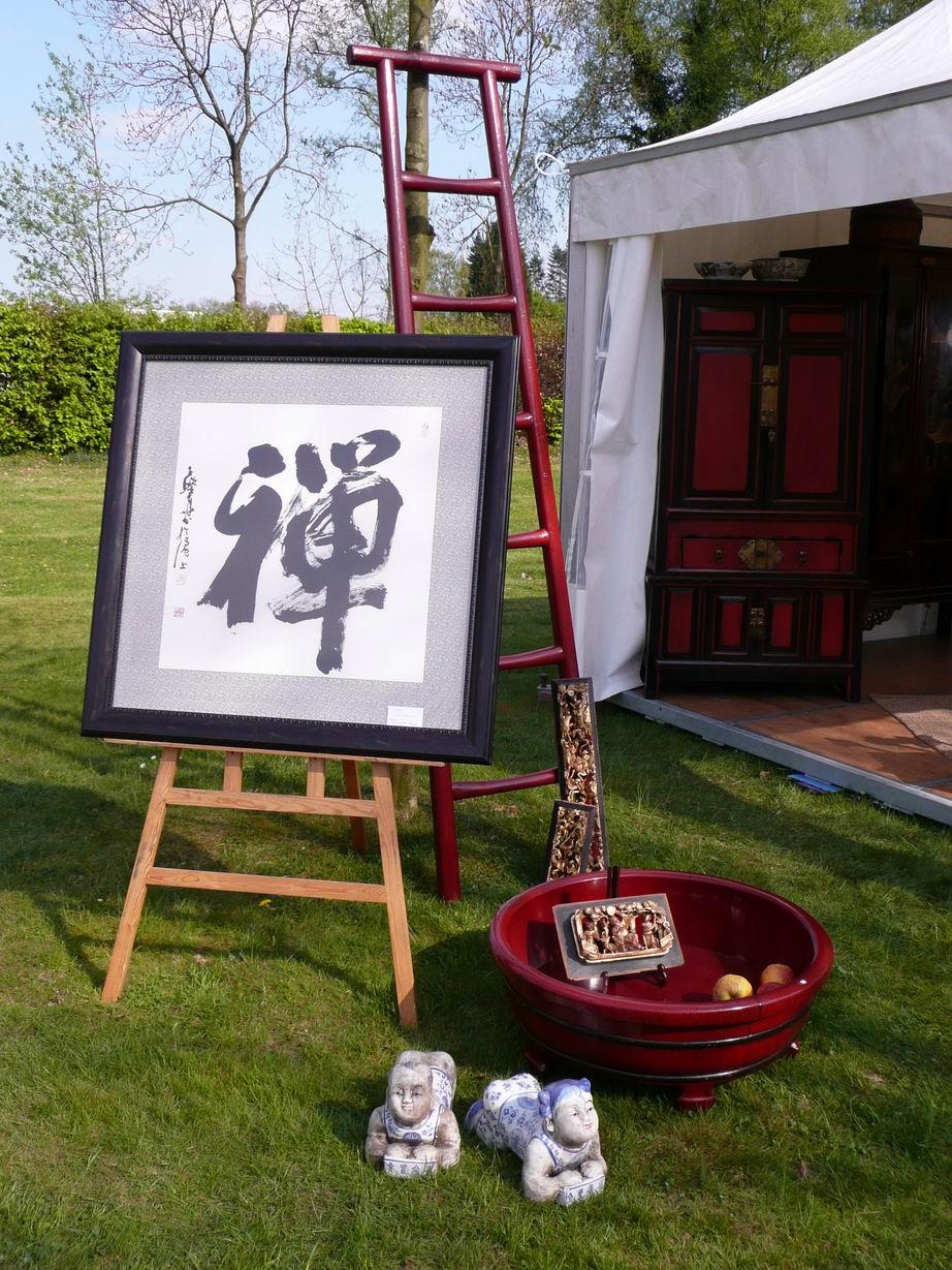 Wang Kalligraphie auf der Staffelei